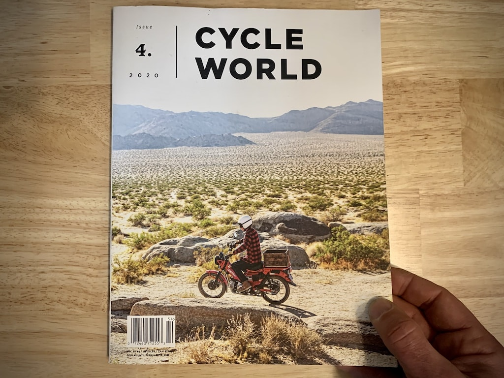 picture of Cycle World 3